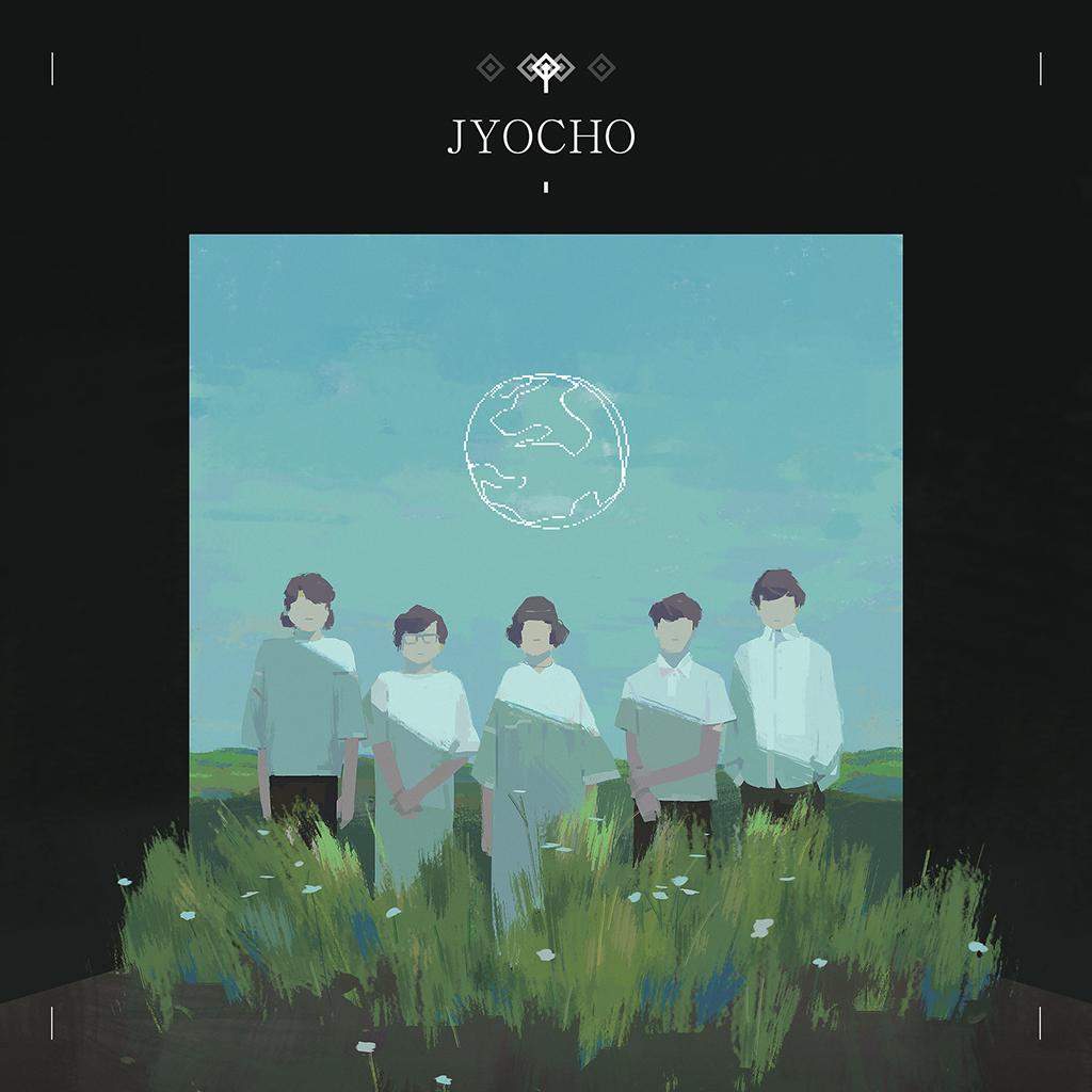 Jyocho